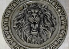 лев серый