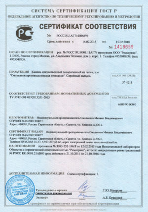CCF30112015 0006